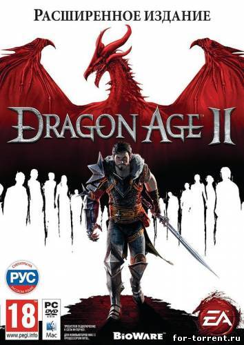 Dragon Age II (2011/PC/Rus/RePack) | 1DLC+High Res Texture Pack скачать торрент
