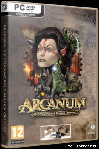 Arcanum Of Steamworks & Magick Obscura (2001/PC/RUS/Repack) скачать торрент